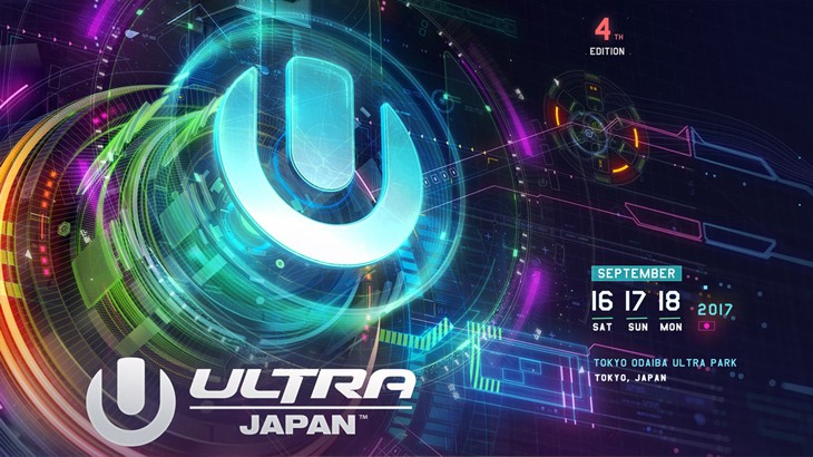 Photo of Ultra Japan 4a edizione, nulla da invidiare a Miami.