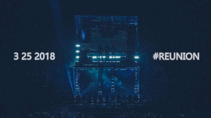 Photo of Swedish House Mafia vi raccontiamo la Reunion