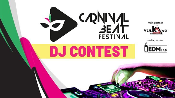 Photo of EDM Lab presenta il DJCONTEST del Carnevale di Acireale