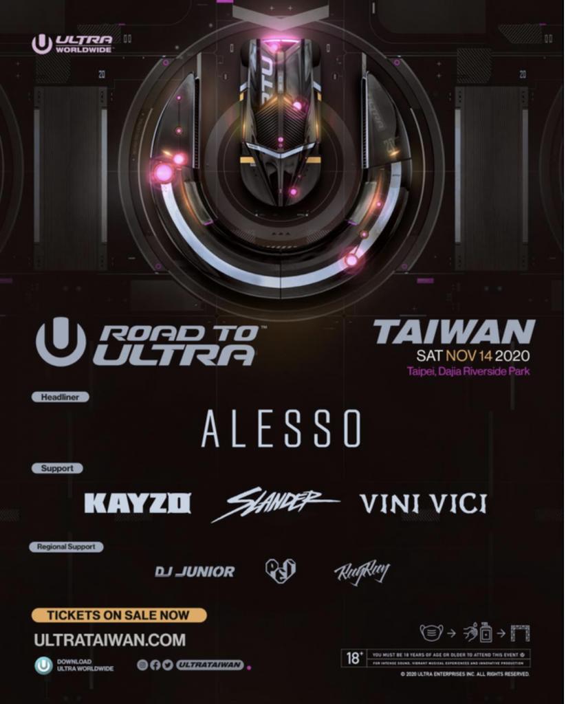 Ultra Taiwan 2020