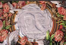 Photo of #Release | Tchami feat. Gunna – Praise